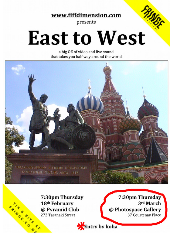East to West by Dave Black, poster image for Photospace Gallery performance 3rd March 2016